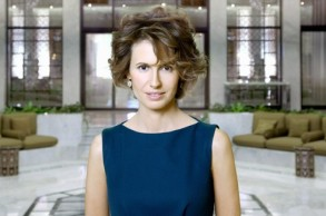 First Lady Syria