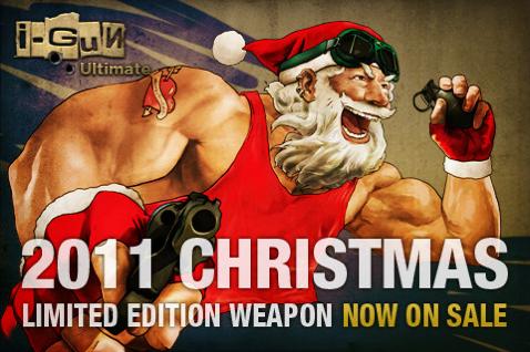 i-gun_christmas_1
